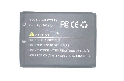 Eagle Eye Extreme HD Lithium Rechargeable Camera Battery