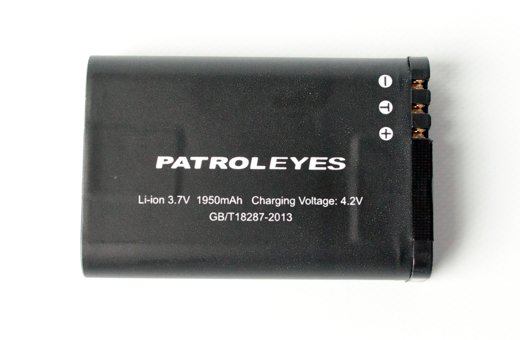 PatrolEyes GPS Removable Battery for SC-DV5 and DV5-2